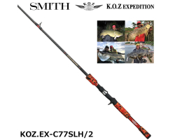 Smith KOZ Expedition KOZ EX-C77SLH/2