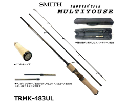 Smith Troutin Spin Multiyouse TRMK-483UL