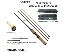 Smith Troutin Spin Multiyouse TRMK-504UL