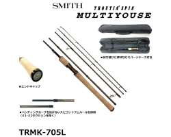 Smith Troutin Spin Multiyouse TRMK-705L