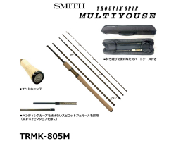 Smith Troutin Spin Multiyouse TRMK-805M