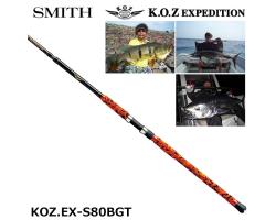 Smith 20 KOZ Expedition KOZ.EX-S80BGT
