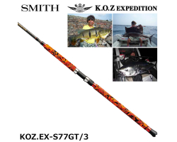 Smith 20 KOZ Expedition KOZ.EX-S77GT/3