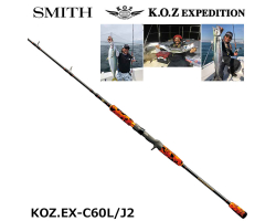 Smith KOZ Expedition KOZ.EX-C60L/J2