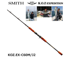 Smith KOZ Expedition KOZ.EX-C60M/J2