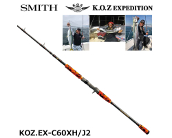 Smith KOZ Expedition KOZ.EX-C60XH/J2