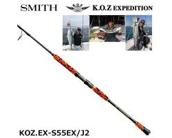 Smith 20 KOZ Expedition KOZ.EX-S55EX/J2