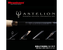 Megabass Astelion AST-83L+