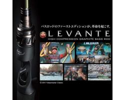Megabass 19 LEVANTE F5-611LV 2P