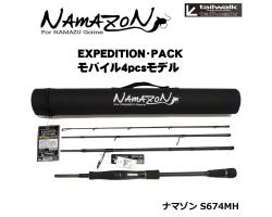 Tailwalk Namazon Mobile S674MH
