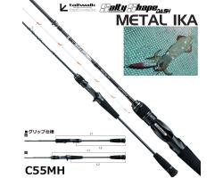 Tailwalk SSD Metal IKA C55MH