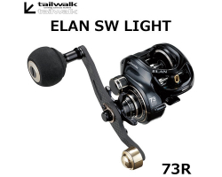 Tailwalk ELAN SW Light 73R