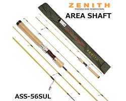 ZENITH Area Shaft ASS-56SUL