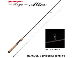 Tenryu Rayz Alter RZA62UL-S Midge Spoonnin