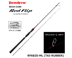 Tenryu Red Flip RF682S-ML