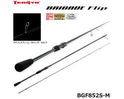 Tenryu Brigade Flip BGF852S-M