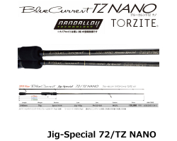 Yamaga Blanks Blue Current Jig-Special 72/TZ Nano
