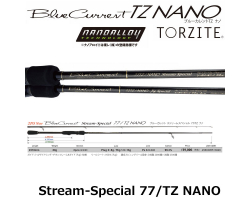 Yamaga Blanks Blue Current Stream Special 77/TZ Nano