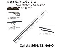 Yamaga Blanks Calista 86M/TZ NANO
