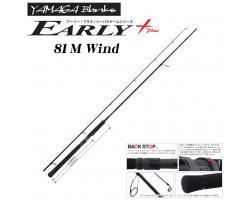 Yamaga Blanks EARLY Plus 81M Wind