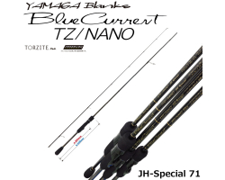 Yamaga Blanks Blue Current JH-Special 71/TZ NANO