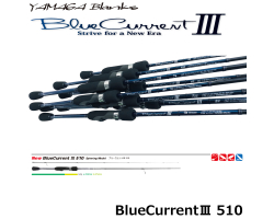 Yamaga Blanks BlueCurrent III 510