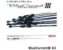 Yamaga Blanks BlueCurrent III 63