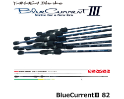 Yamaga Blanks BlueCurrent III 82