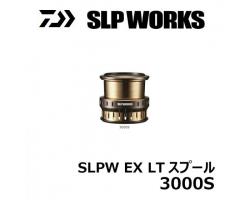 Шпуля Daiwa SLPW EX LT Spool 3000S