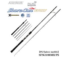 PALMS Shore Gun Evolv SFSGS-86MH/P5