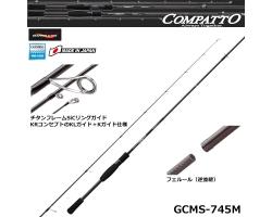 Graphiteleader COMPATTO GCMS-745M