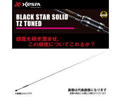 Xesta Black Star Solid TZ Tuned S53-S