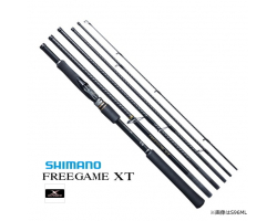 Shimano 19 Free Game XT S100MH