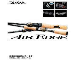 Daiwa 18 Air Edge 642ULS-ST