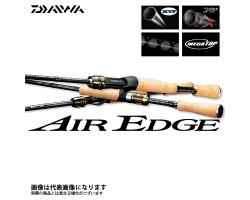 Daiwa 18 Air Edge 682ML+S