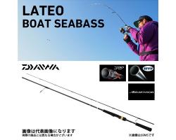 Daiwa 18 Lateo Boat Seabass 610MB