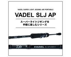 Daiwa 20 Vadel SLJ AP 63MS-S