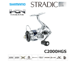 Shimano 15 Stradic C2000HGS