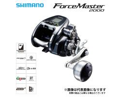 Shimano 16 ForceMaster 2000
