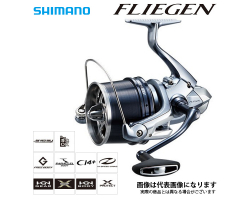 Shimano 17 Fliegen 35 Fine thread