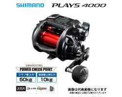 Shimano 17 Plays 4000