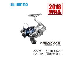 Shimano 18 Nexave C2000S