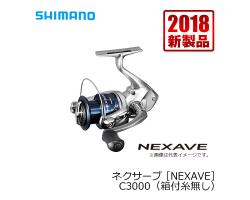 Shimano 18 Nexave C3000