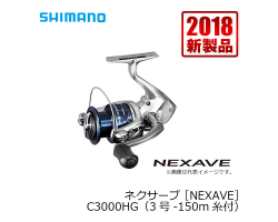 Shimano 18 Nexave C3000HG