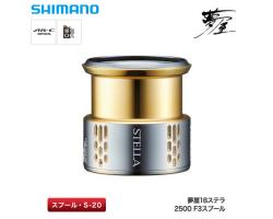 Шпуля Shimano 18 Stella 2500F3
