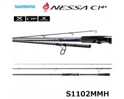 Shimano 19 Nessa CI4+ S100MH+
