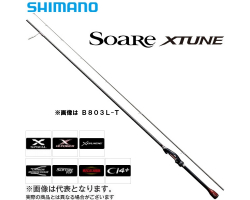 NEW SHIMANO Soare XTUNE Ajing S508L-S Light Game Spinning Rod