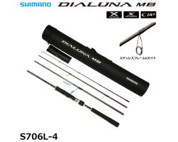 Shimano 17 Dialuna MB S706L-4