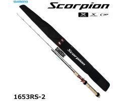 Shimano 20 Scorpion 1653RS-2