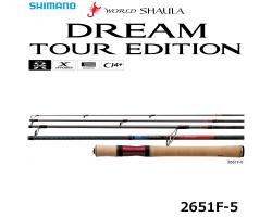 Shimano World SHAULA Dream Tour Edition 2651F-5